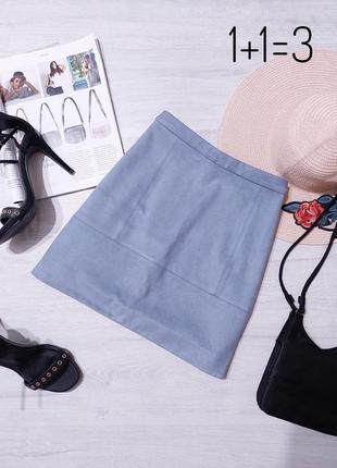 River island базовая замшевая юбка m-l на талию мини трапеция короткая голубая замша