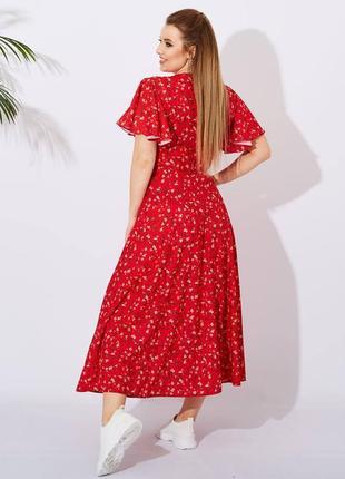Модное платье 👗3 фото