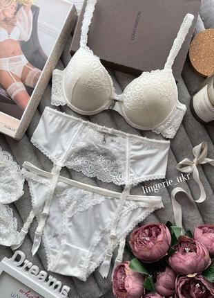 Комплект невесты белый комплект