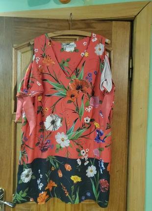 Новое платье. 48-52