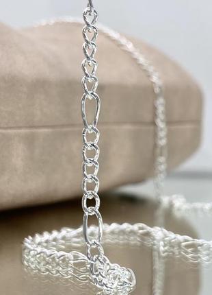 Серебристая цепочка для очков на силиконовых петлях