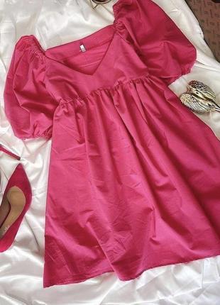 Розкішна ніжна об'ємна сукня малинового кольору