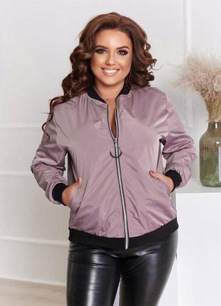 Женская куртка ветровка большого размера осенняя на молнии для упитанных женщин