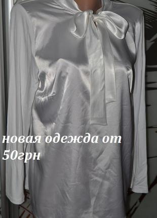 Блузка с галстуком атласная +трикотаж