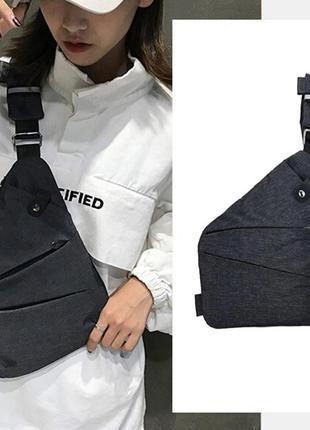 2 сумка - мессенджер