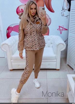 Женский теплый костюм тройка трехнитка жилетка плащевка штаны и кофта беж