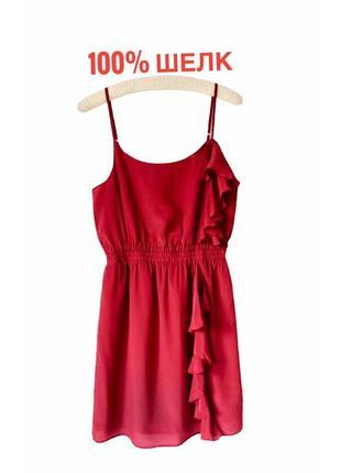 Шёлковое платье с оборками