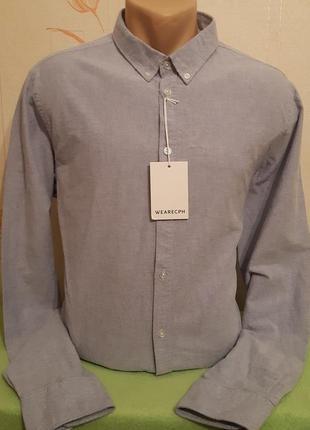 Стильная голубая рубашка датского бренда wearecph с биркой, оригинал, молниеносная отправка
