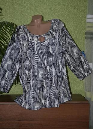 Блуза , кофточка батального размера