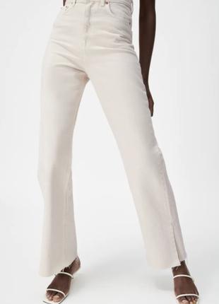 Супер стильні джинси від zara бежевого кольору нові з розрізами