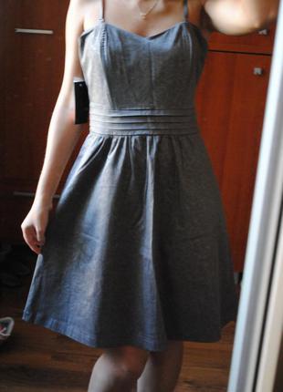 Лаконичное корсетное платье со съемными бретелями reserved