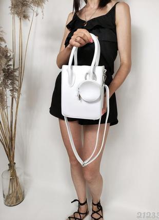 Біла сумочка з гаманцем, женская белая сумка с кошельком