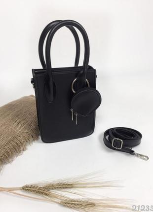 Чорна каркасна сумочка з гаманцем, женская черная сумка с кошельком