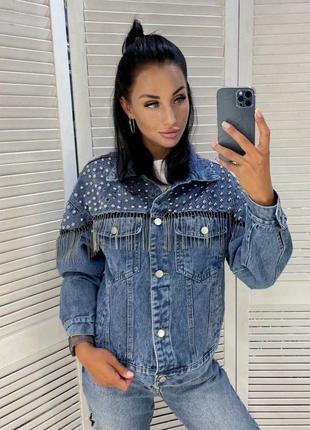 Женская джинсовая куртка ⭐⭐