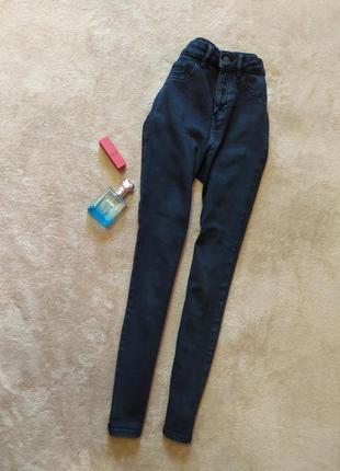 Шикарные качественные плотные стрейчевые укороченные джинсы скинни высокая талия