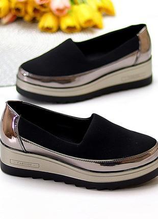Эластичные черные бронзовые текстильные полу спортивные женские туфли мокасины   к 11191
