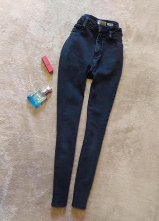 Шикарные качественные укороченные плотные тёмно серые джинсы скинни высокая талия
