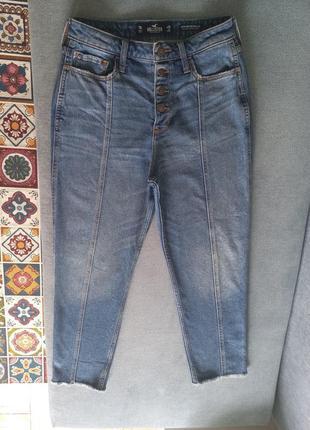 Мом высокие джинсы бананы слоучи