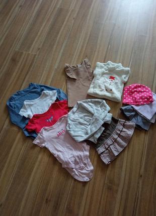 Набір речей для младенца бодики кофта юбка плаття