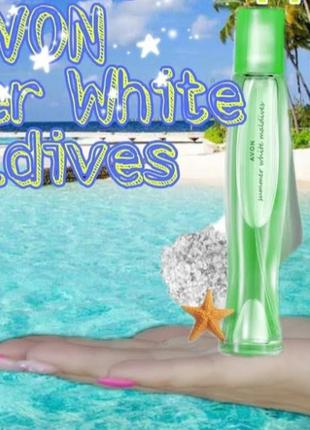 Туалетная вода summer white maldives для нее, 50 мл саммер вайт