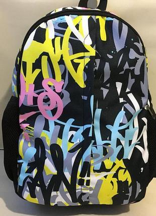 Школьный портфель, городской рюкзак, ранец