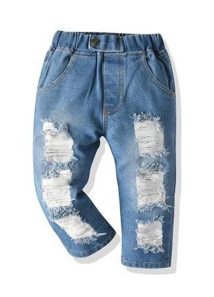 Стильные джинсы рввнки для детей