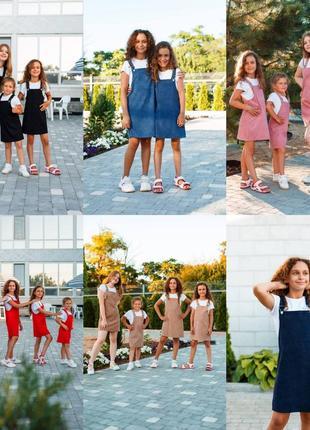 Вельветовый сарафан для девочек