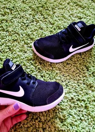 Легкие кроссовки nike