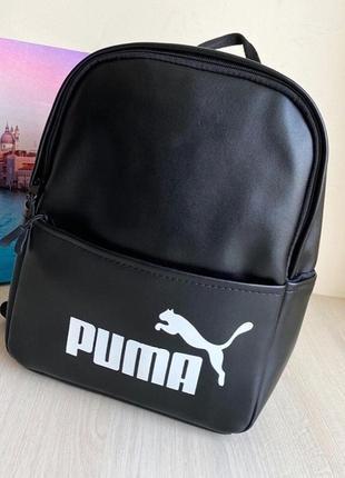Ерный женский стильный рюкзак,рюкзачок, экокожа пума