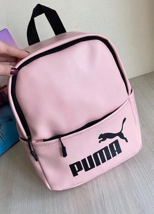 Розовый женский стильный рюкзак,рюкзачок, экокожа пума