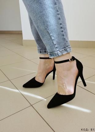 Туфли женские лодочки на шпильке черные