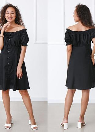 Летнее платье с открытыми плечами черное