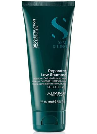 Alfaparf milano semi di lino reconstruction reparative low shampoo фирменная миниатюра.