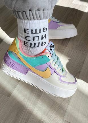 Nike air force shadow beige violet кроссовки найк женские форсы аир форс кеды4 фото