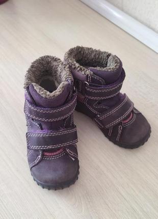 Ботинки осень-зима ecco 23 размер