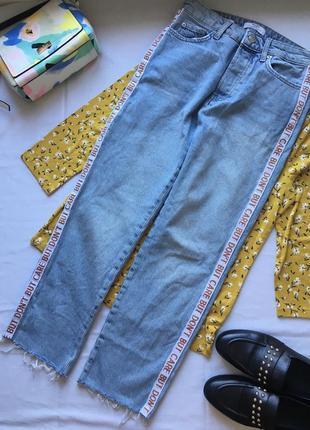 😍класні широкі джинси з лампасам straight cropped don't but care berskha на високій посадці