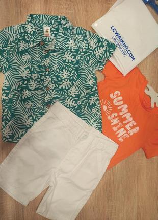 Рубашка шорты футболка комплект тройка
