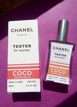 Тестер, парфюмированная вода 60мл