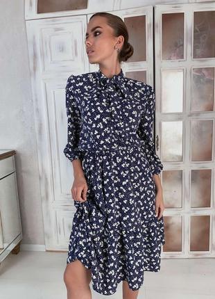 Распродажа платье