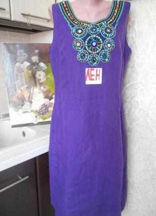 #распродажа #per una#винтажное фиолетовое платье 100% лен # большой размер 14#