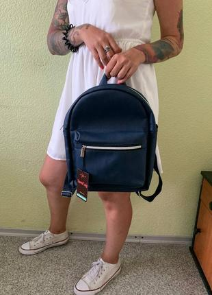 Распродажа /sale/скидка женский стильный синий рюкзак для прогулки летом