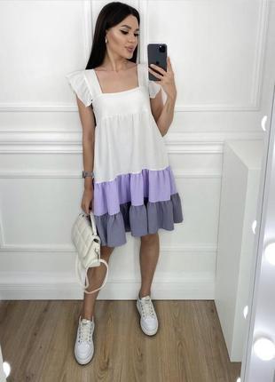 Сарафан платье фонарик