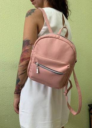 Распродажа /sale/скидка женский маленький розовый рюкзак для прогулки летом