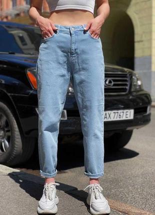 Женский джинсы мом,мом джинсы женские