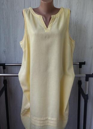 Платье приятного цвета