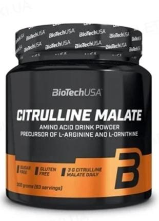 Амінокислоти biotech citrulline malate grapefruit, 300 г