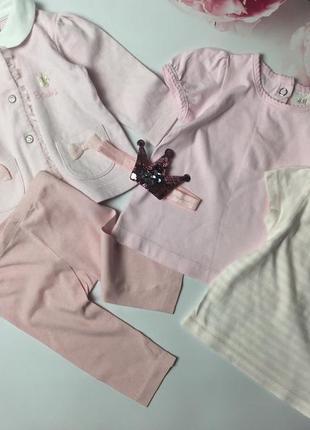 Набор, футболки, блестящие лосины, повязка в подарок