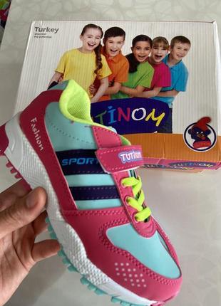 Крутезні кросівки для дівчаток