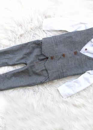 Комплект набор 3 в 1  костюм штаны брюки с подтяжками  жилетка рубашка next