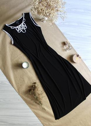 Шикарна сукня сарафан